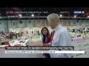 Новости на «Россия 24» • Сезон • World Skills: россияне приехали на чемпионат в Абу-Даби