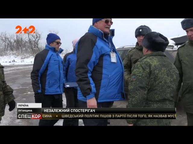 Спостерігач ОБСЄ радісно обіймався з бойовиком ЛНР під час передачі тіл україн...
