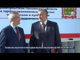 Глава Крыма подписал соглашения о сотрудничестве с регионами РФ