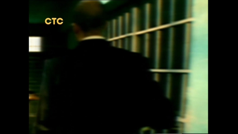 Adriano Celentano — Mi Fa Male (СТС)