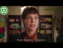 Короткометражка «Подарок» c Умой Турман | ВНЗ!