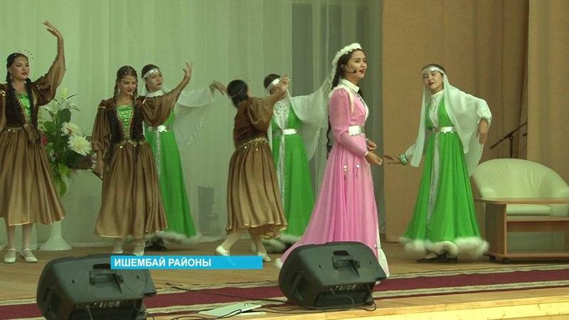 Ишембай районы Ҡолғона ауылы халҡына ҙур бүләк