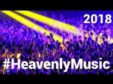 WOBBLELAND (#HeavenlyMusic)