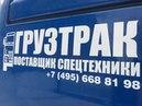 КМУ Kanglim 1256 G на шасси КАМАЗ 65117 Грузтрак поставщик спецтехники 7 925 859 09 09