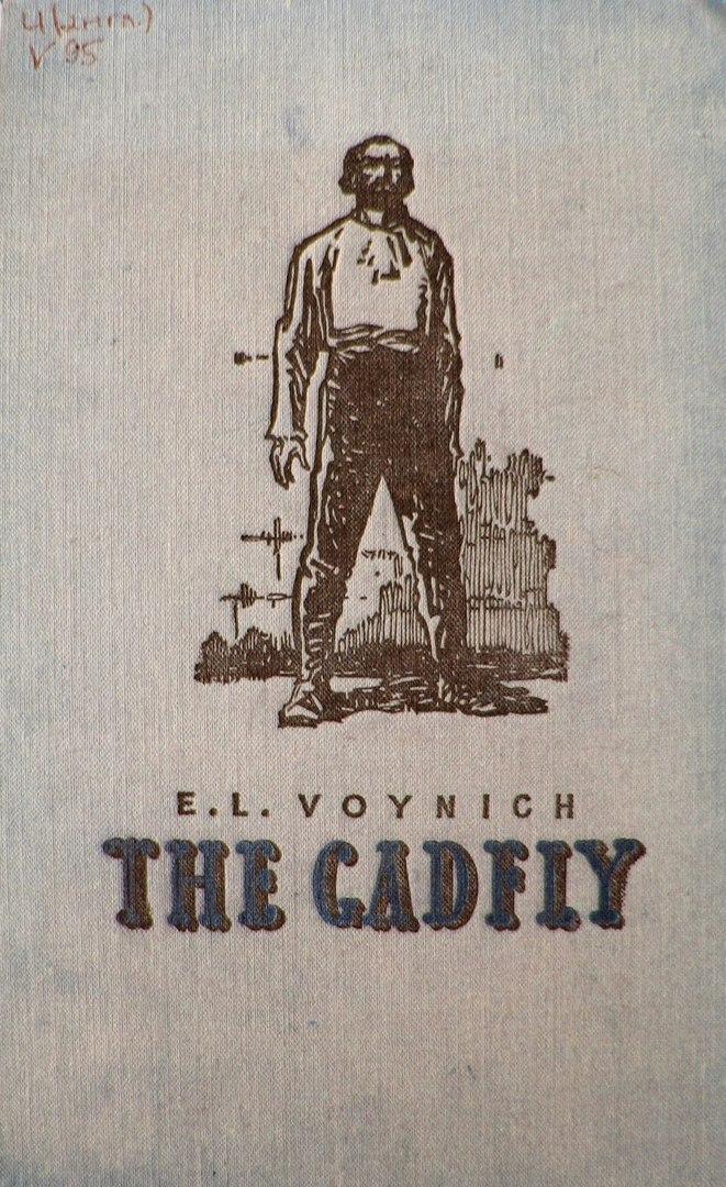 120 лет назад впервые опубликован роман «Овод»