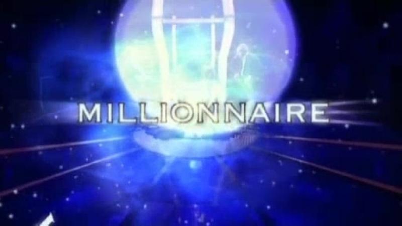 Qui Sera Millionnaire (2008) First Promo