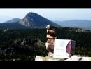 Отважный скалолаз Архип и иван чай Айдиго