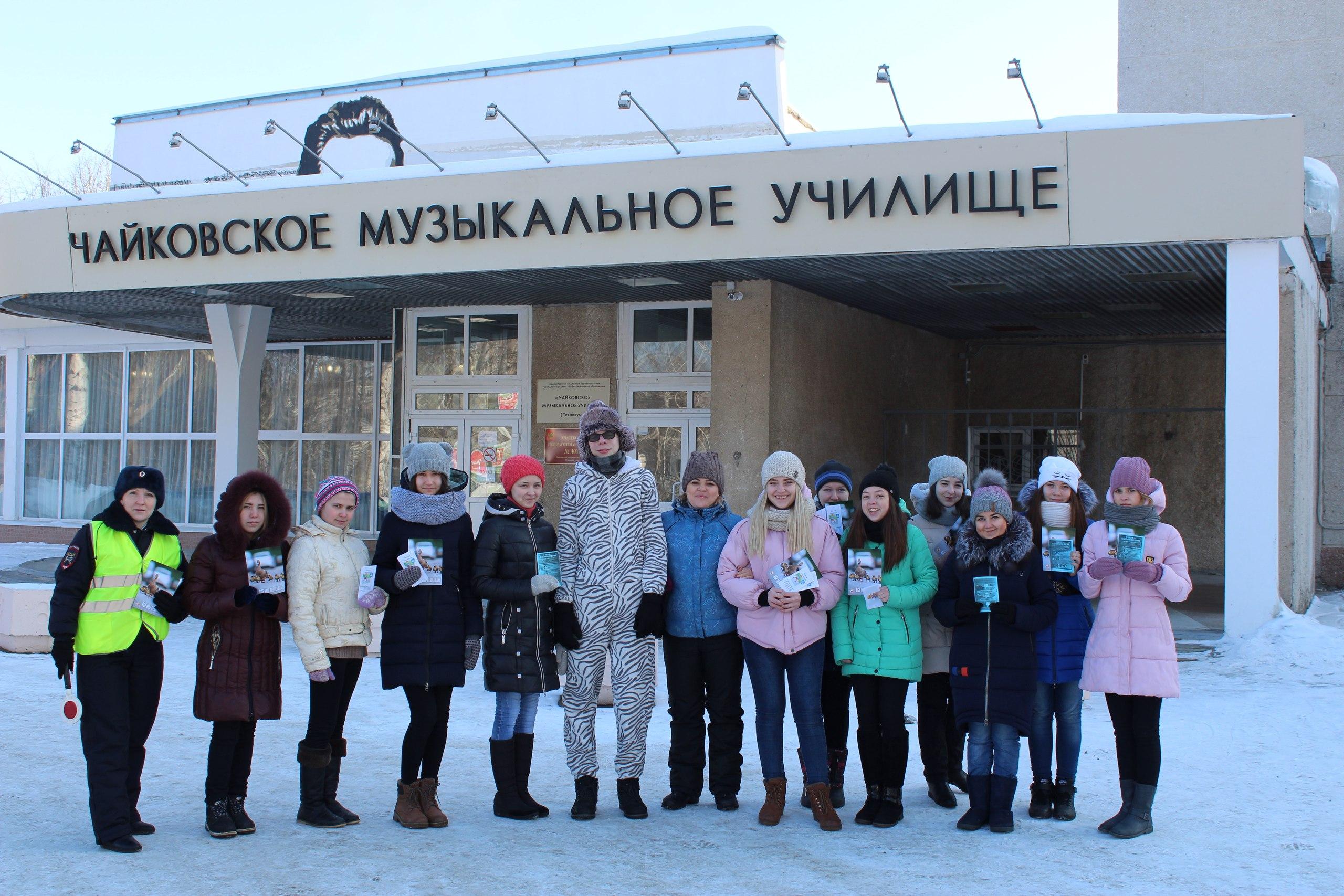афиша, радуга ремесел, Чайковский, 2018 год