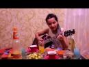 Sofo Kutaladze - Veranda / ვერანდა / საყვარელი გოგონა - საყვარლად მღერის