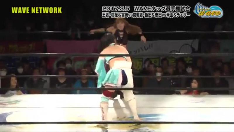 Yuki Miyazaki Yumi Ohka c vs Cherry Kaori Yoneyama vs Hikaru Shida Mika Iida WAVE Sunday WAVE Vol 32