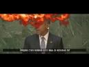 Великая Рэп Битва - Владимир Путин VS Барак Обама Vladimir Putin VS Barack Obama - Поисковик музыки mp3real