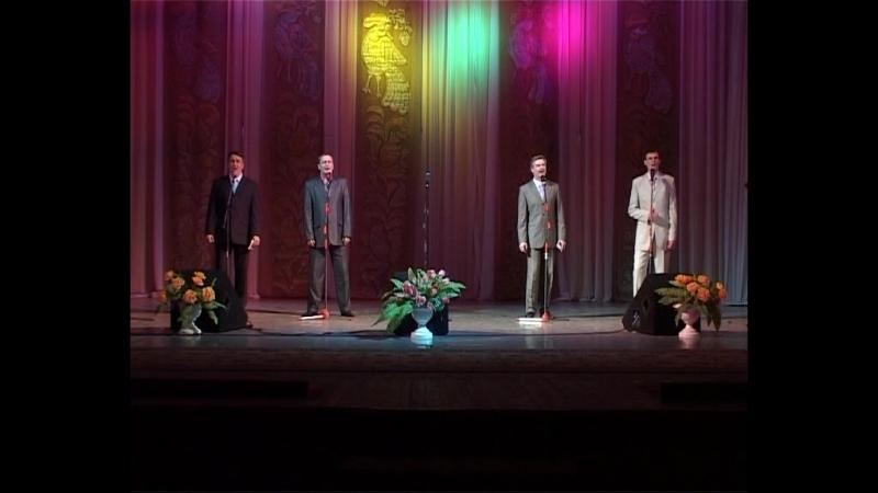9 марта 2013 года...отчётный концерт ансамбля