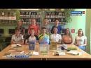 Жители Средней Ахтубы стали призерами конкурса на лучшую футбольную кричалку