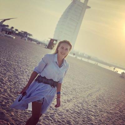Татьяна Онищенко