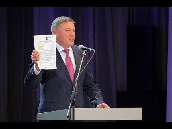 Олег Кувшинников о начале строительства нового моста