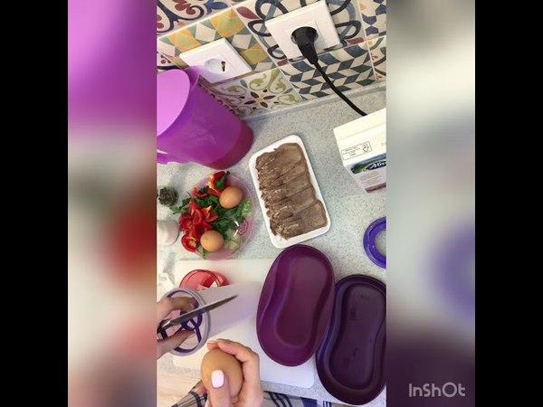 Омлет Браво ДИЛАЙТ Tupperware