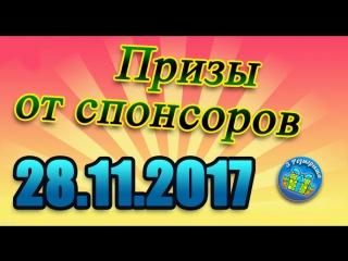 """Итоги от группы """"ЖК Три богатыря"""". ."""
