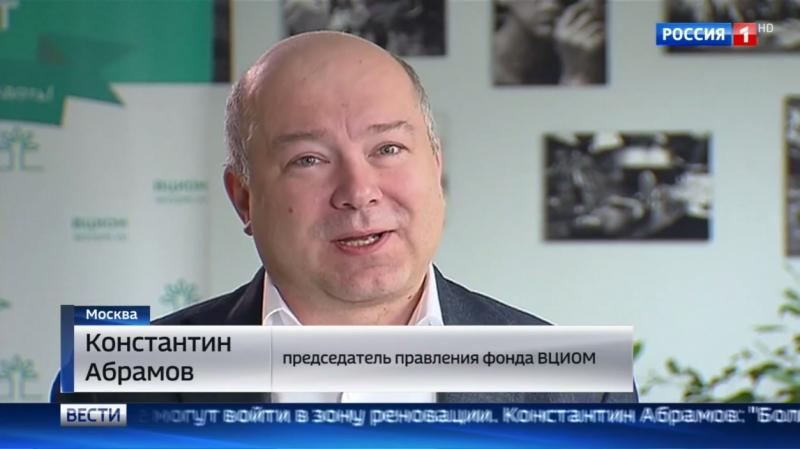 Вести Москва • Реновация жилья москвичам дадут дополнительные гарантии