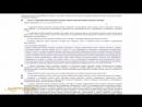 Закон о кладоискательстве 2017. Поиск клада по закону. Поиск клада с металлоискателем 1