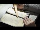 Презентация книги «Наузы. Славянская магия узелков»