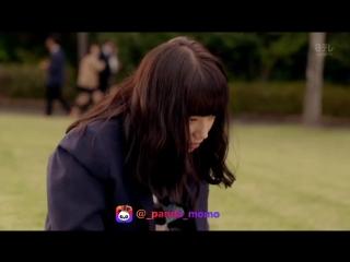 момент из дорамы Я не буду делать_ как говорит Куросаки-кун-Kurosaki-kun no Iinari ni Nante Naranai - фильм 1 .