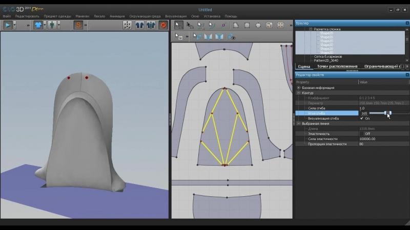 3D-моделирование Julivi - пример формирования 3D-модели рюкзака