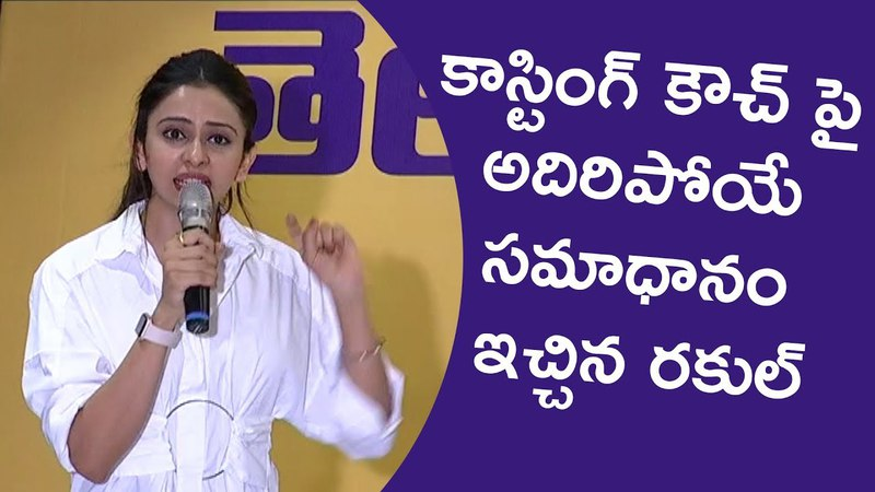 Rakul Preet Singh responds on casting couch in Tollywood
