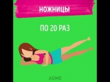 Отличные упражнения для проблемных зон. Убираем галифе