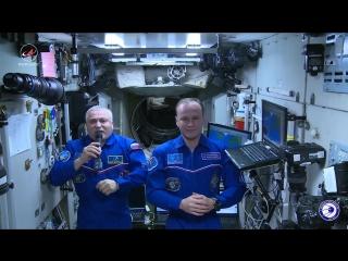 Поздравление экипажа МКС с 870-летием Москвы