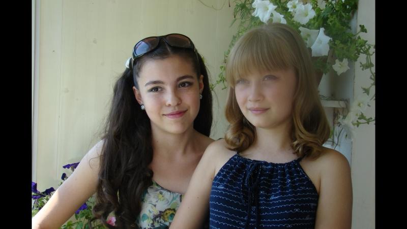 Катюшка и Изабелла