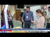 В Симферополе стартовал четвертый республиканский этап Всероссийского форума «Педагоги России».