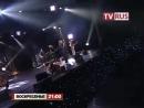 Анонс Концерта Олега Винника Счастье