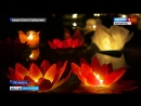 Фестиваль водных фонариков в Пятиморске
