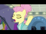 My Little Pony: FiM | Сезон 8, серия 4 — Fake It Til You Make It [HD] [ALEKS KV]