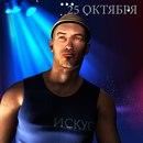 Валерий Панфилов фото #21