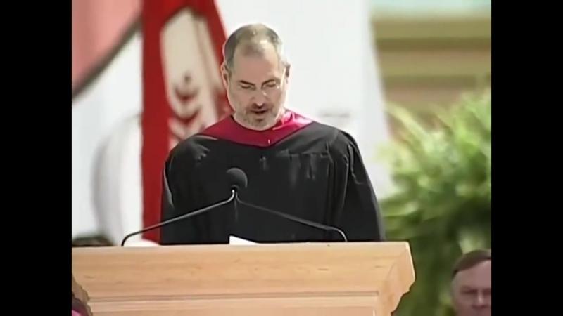 Стив Джобс Речь перед выпускниками Стэнфордского университета 2005