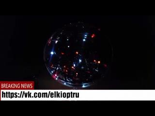 Гирлянда матовая светодиодная