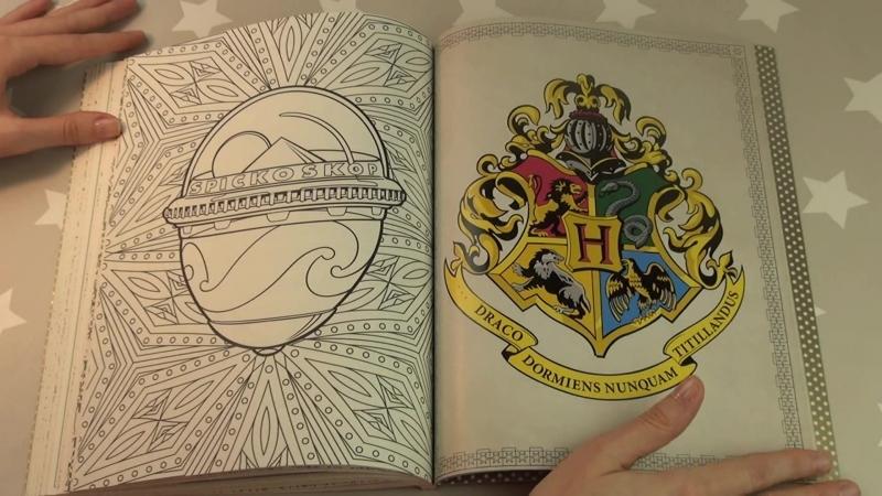 Обзор раскраски Гарри Потер.