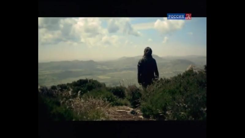 1. Мир После Стоунхенджа. 1 Серия. Железный Век. (2011.г.)