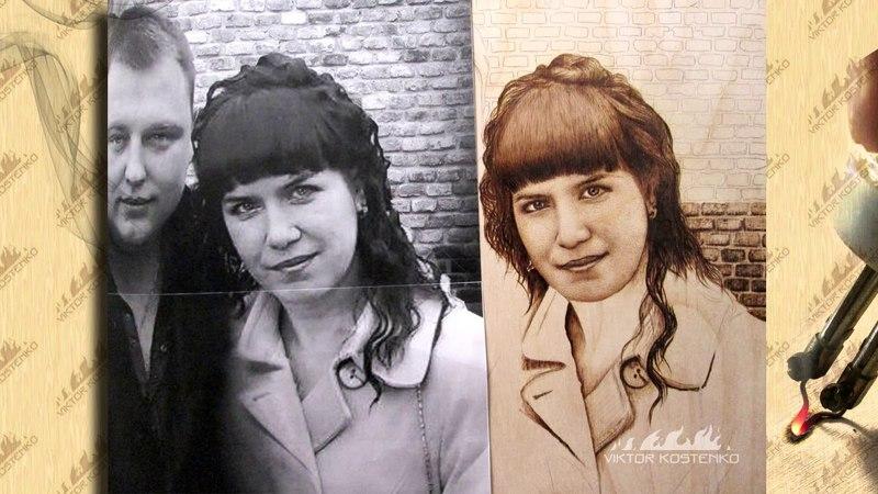 Пирография, семейный портрет А2/Pyrography, family portrait