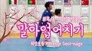 Cho | Reverse Seoi-nage