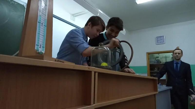 андрейка на физике