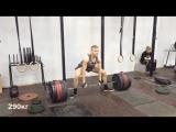 Тяга 285 и 290 кг