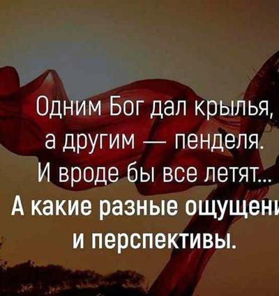 Эмиль Галеев