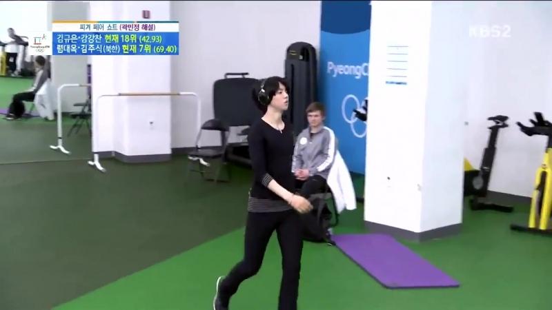 Чжун Хван Ча и Миша