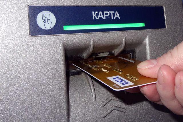 28-летний таганрожец украл у собутыльника кредитку и снял с нее 20 тысяч рублей