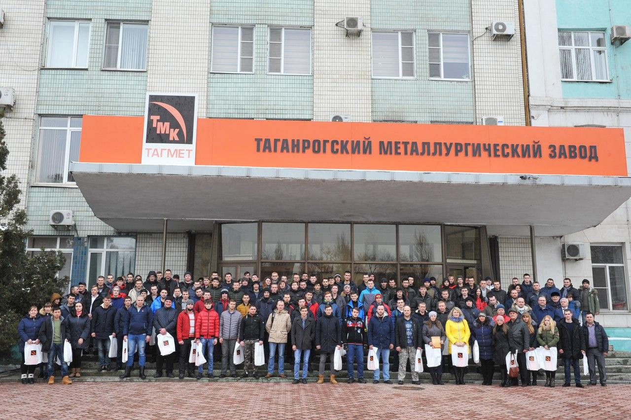 На ТАГМЕТе  состоялось торжественное посвящение молодых работников в металлурги