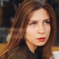 Alina Shamalova