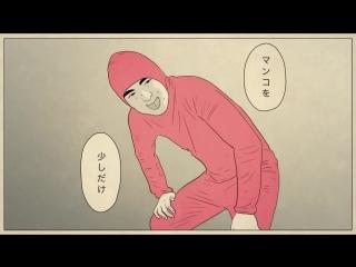 「I LOVE SEX」 PINK GUY MUSIC VIDEO | Hentai клип хентай