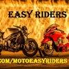 Easy Riders Продажа мотоциклов с Японии